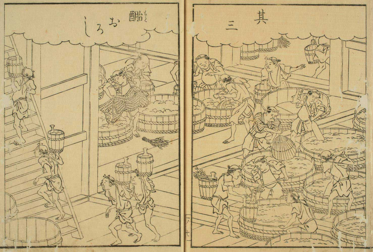 edo period moto making