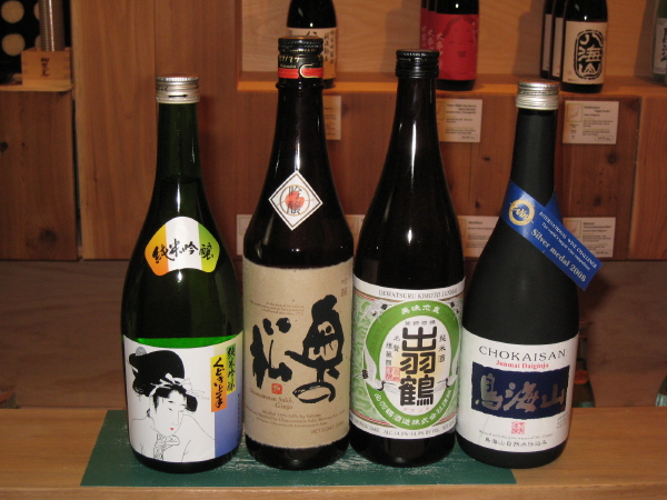 Thanksgiving sake