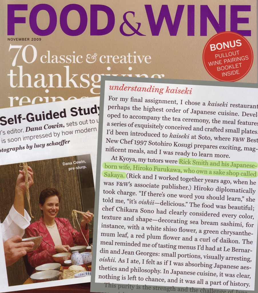 Rick and Hiroko on Food & Wine November 2009