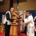 Receiving Kikizakeshi Award