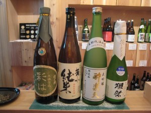 Thanksgiving Sake 2009