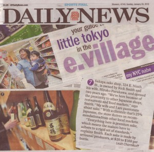 SAKAYA on Daily News 1.24.10