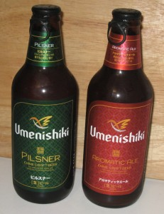umenishiki beer